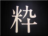 ph_iki