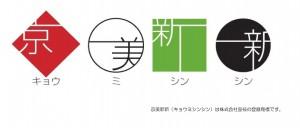 京美新新ロゴ横(商標明記)
