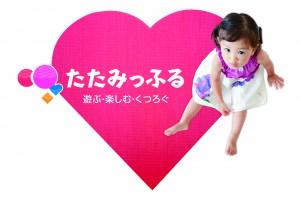 heart_child