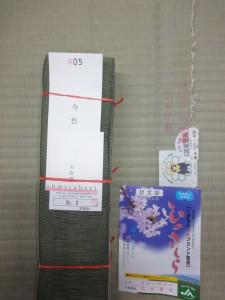 DSC01802
