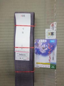 DSC01803
