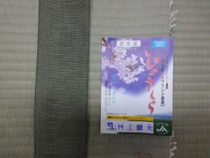 DSC01890